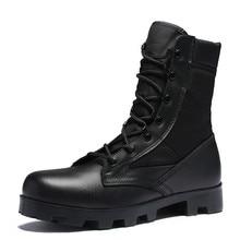 Kerzer Новинка 2017 года походные ботинки для мужчин чёрный; Коричневый открытый кроссовки дышащие мужские армейские ботинки высокие горные ботинки охотничьи мужчин