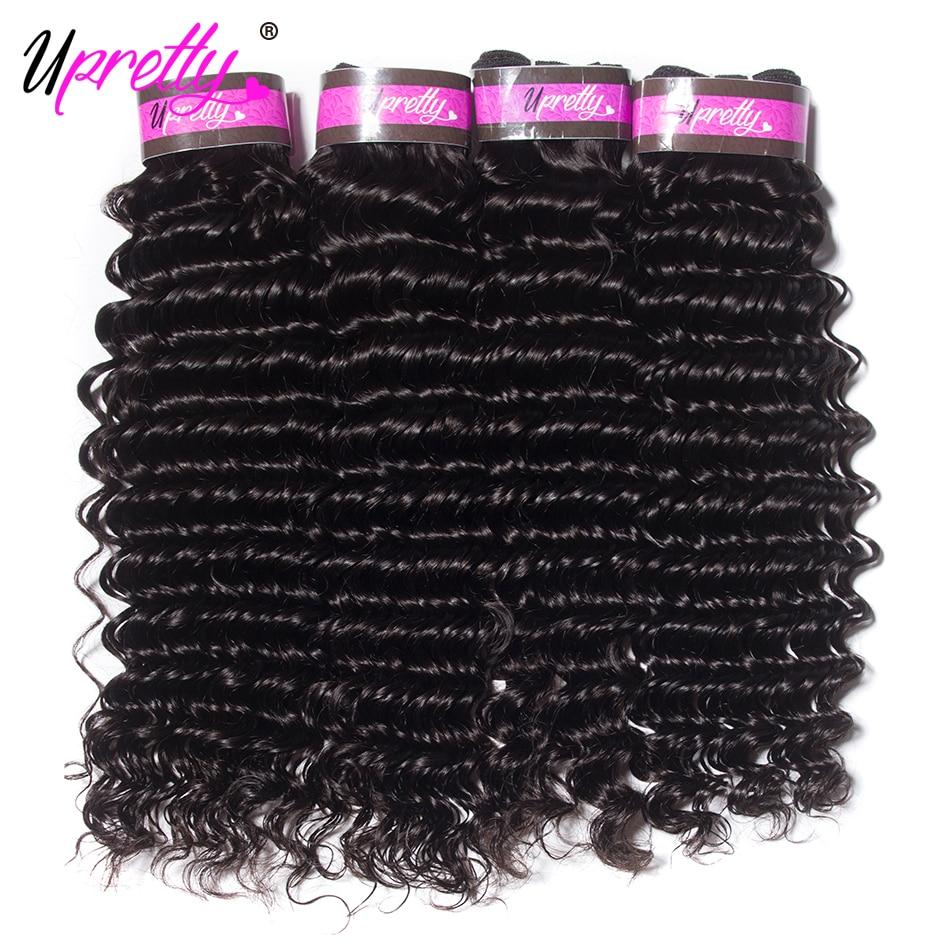 Upretty Hair Deep Wave Brazilian Hair Weave Bundles Natural Color Human Hair 4 Bundle Deals 100% Remy Hair Extensions For Sale