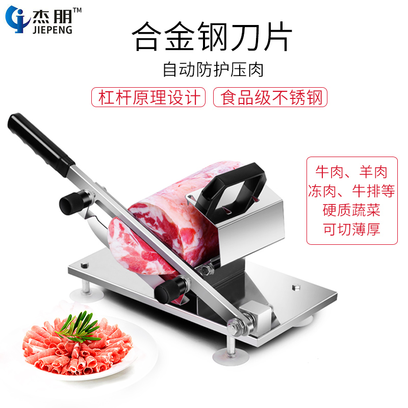 Meat Cutter Mutton Slicer Home Automatic Meat Beef Planing Machine Yak Mutton Roll Slicer Frozen Meat Meat Slicer meat slicer commercial automatic mutton roll slicer frozen meat fat cattle electric meat slicer planing meat machine