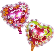 23inch 50pcs/lot foil happy mothers day balloons