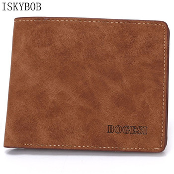 Coin Bag 2017 New men wallets mens wallet small money purses Wallets New Design Dollar Price Top slim Men Wallet Men Wallets