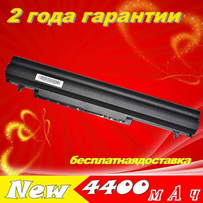 Bateria do portátil Para asus A46CB JIGU A56CB E46CB K46CB K56CB R405CB R505CB S405CB S40CB S46CB S505CB S56CB U58CB A46CM A56CM k46CM