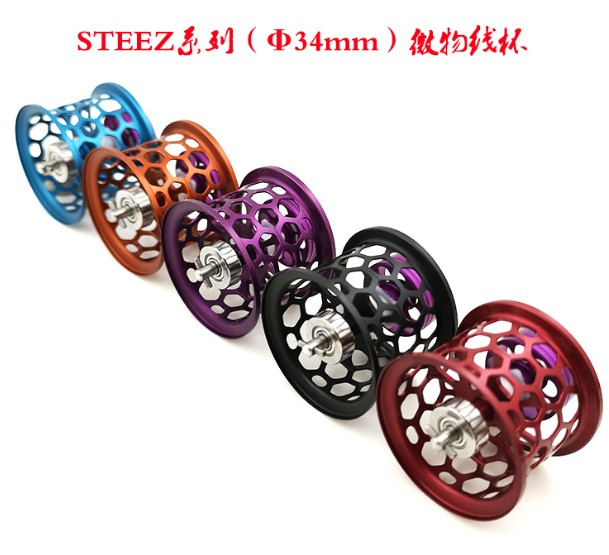 DIY non original fishing reel microcast spool for Steez SS SV T3 RYOGA1016 ZILLION SV 1016