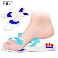 47e18a59a Orthopedic Silicone Insoles Massaging Sport Shoe Pads Orthotic Arch Sport  Shoe Foot Care Pad High Quality. Ortopédicos Palmilhas de ...