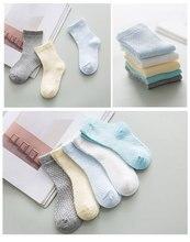 christmas 0 6years baby girl boy cute socks kids summer autumn spring socks children cotton socks