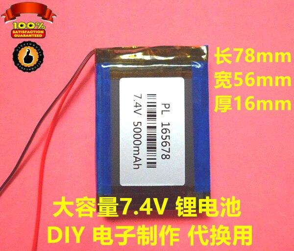 Большая емкость 7.4 В литий-полимерный аккумулятор, DIY Электронный отопления одежды, литиевая батарея, 5000 мАч защитная пластина