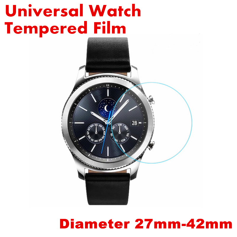Universal Tempered Glass For Round Watch Protective Film For Smart Watch Screen Protector Diameter 27mm 30mm 32mm 34mm 36mm