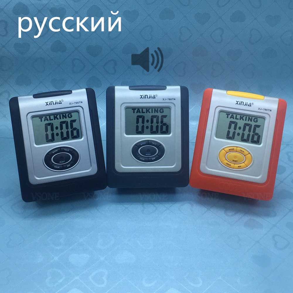Russian Talking LCD Digital Alarm Clock For Blind Or Low Vision Pyccknn With Big Time Display And Lound Talking Voice
