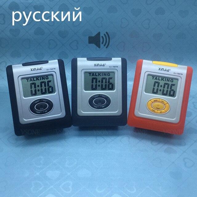 Russian Talking LCD Digital Alarm Clock for Blind or Low Vision pyccknn with Big