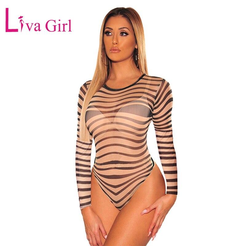 LIVA GIRL Nude Black Sheer Mesh Swirl Illusion Woman Bodysuit Sexy Mesh Long Sleeve O-Neck Striped Bodycon Bodysuits Body Tops