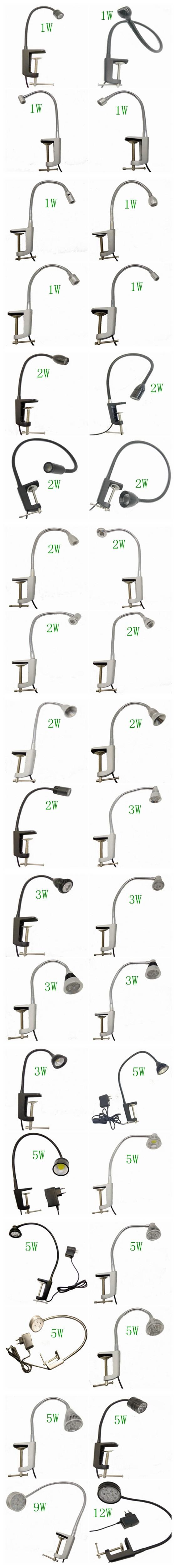 flexible clamp led light