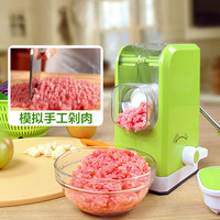 Hand Meat Grinder Household Multifunctional Hand Blender Meat Grinder Mincing Machine Vegetables Crusher Small Kitchen Products