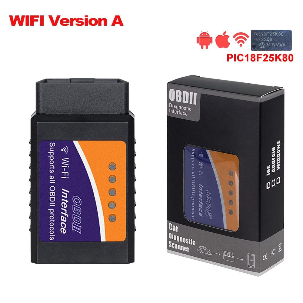 Wifi Version A