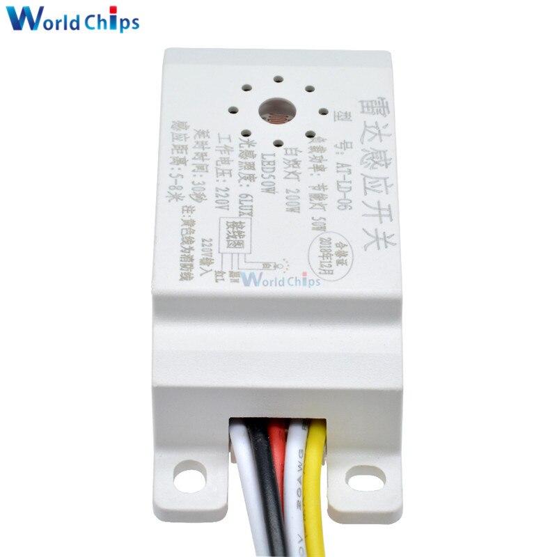 220V AC 50Hz Auto Infrared Sensor Swicth Body Motion PIR Microwave