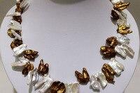 Ddh003376 Kahverengi & beyaz İnci kolye 12x16mm-19x24mm 18.5