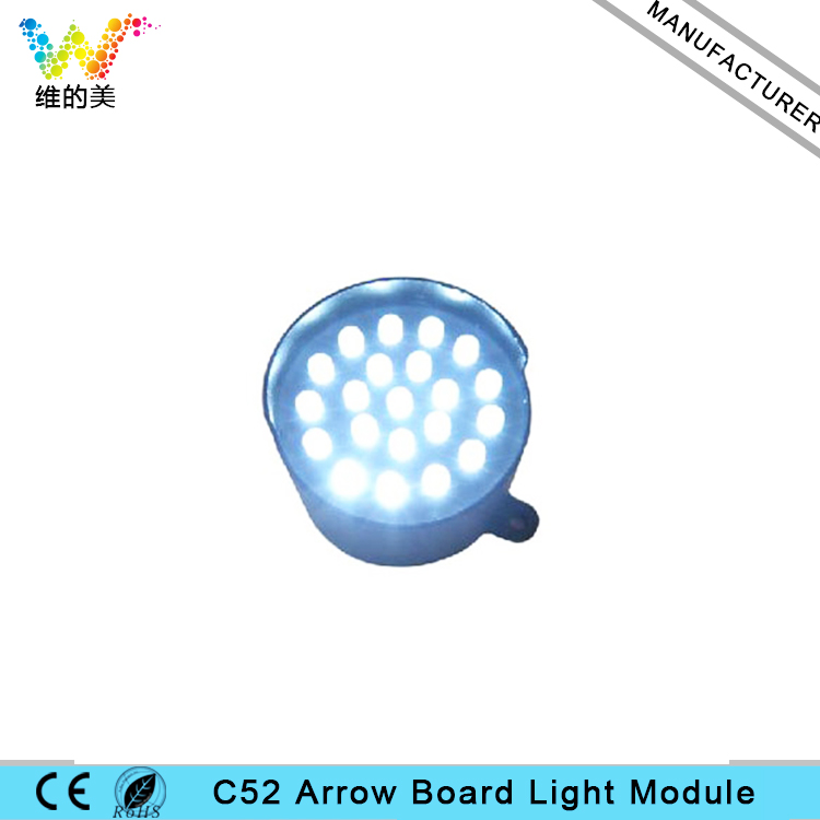 C52 Waterproof LED Arrow Board Sign Pixel Cluster Module White