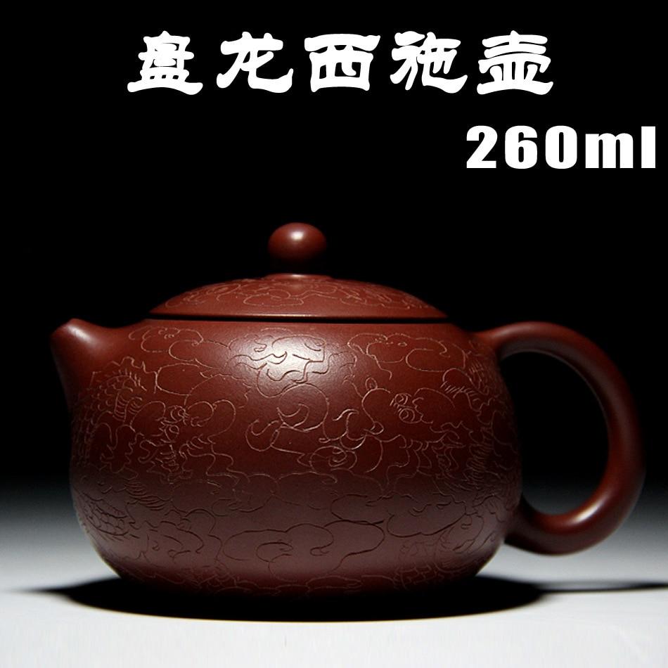 Panlong Xi Shi pot Yixing Zisha teapot master all handmade Zhu mud Dahongpao inverted pot specialPanlong Xi Shi pot Yixing Zisha teapot master all handmade Zhu mud Dahongpao inverted pot special
