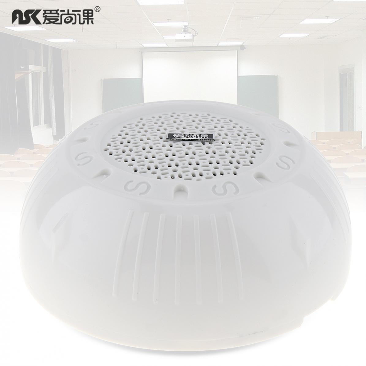 5 Inch Surface Mounted Constant Pressure Ceiling Speaker