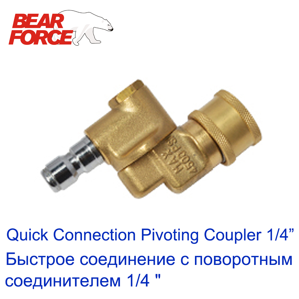 Quick Connection  Pivoting Coupler 1/4