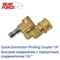 Quick Connection Pivoting Coupler 1/4