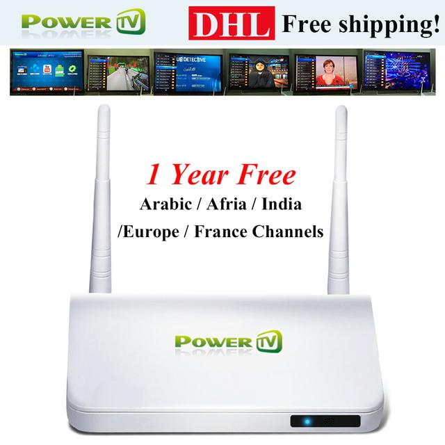 Mejor caja del iptv árabe, 1 año de suscripción powertv servidor iptv, cajas de tv en vivo de streaming, francés Europa África vive tv streamer