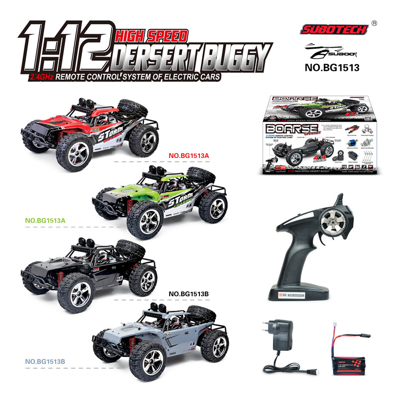SUBOTECH BG1513 High-speed RC Car Desert Off-Road Remote Control Four-wheel Drive 2.4G 1:12 Model Car Desert Eagle Dirt Bike gasoline remote control car fuel car four wheel drive super desert oil dynamic remote control car fuel buggy