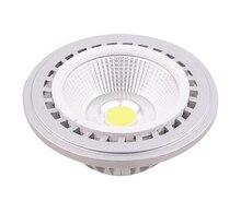 Factory Wholesale COB 15W AR111 G53/GU10 LED Spotlight bulb Ultra bright High-power 85~265V Spot Lamp Warranty 3 years CE ROHS