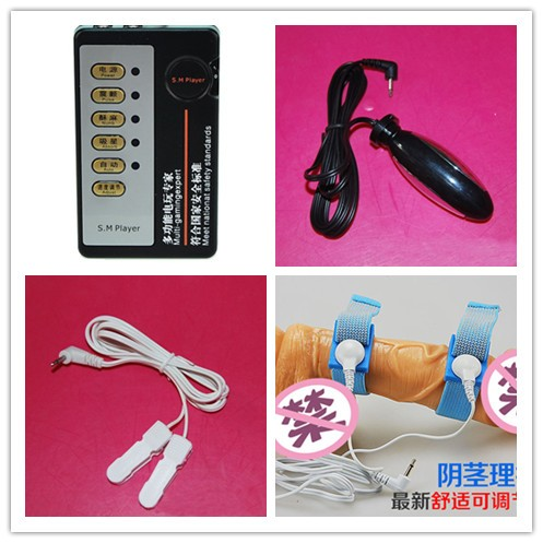 Electro Shock Kits, Professional Host + Penis Rings / Nipple Clamps / Anal Plug,Electric Shock Toys For Women Man Sex Products