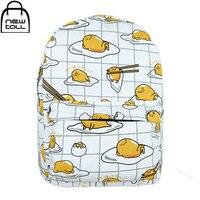 NEWTALL 2016 New Kawaii Cartoon Gudetama Cute Fried Eggs Funny White Backpack School ShoulderBags Free