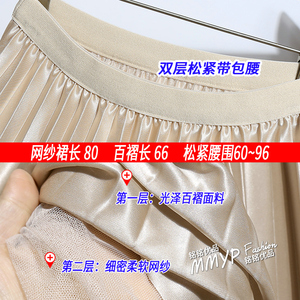 Image 3 - Falda larga plisada de tul Irregular para primavera y otoño, falda de largo de satén plisada, ropa de doble cara, faldas largas de corte en A, plisadas, 2019