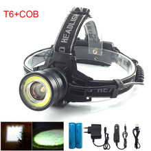 2 way High Powerful COB T6 LED Headlamp Headlight Torch Head Light lamp Lantern Front Flashlight Outdoor Camping Fishing Riding yunmai 10000 lumen led headlamp new xml t6 cob usb headlight head lamp light fishing outdoor camping riding head frontal torch