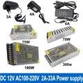 DC 12V Power Transformer for LED Strip Lignting, AC 100-240V Input to DC 12V 2A,3A, 6A,6.5A,6.8A 10A,15A,25A,30A,33A,