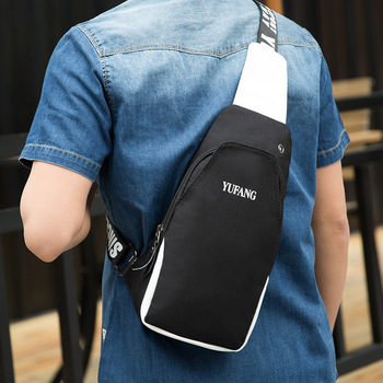 Young Man's Satchel Letter Men's Bag Chest Pack Men Messenger Bags Small Thin Crossbody Daypack Black Modern Stylish Teenagers