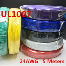 5 Meters 24AWG OD_1.4mm UL1007 PVC Tinned Copper Stranded Wire Cable Cord 300V