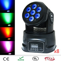 (8pieces/lot) mini moving head 7x12w rgbw 4in1 /mobil head light / DJ Disco Stage Party Effect Lighting