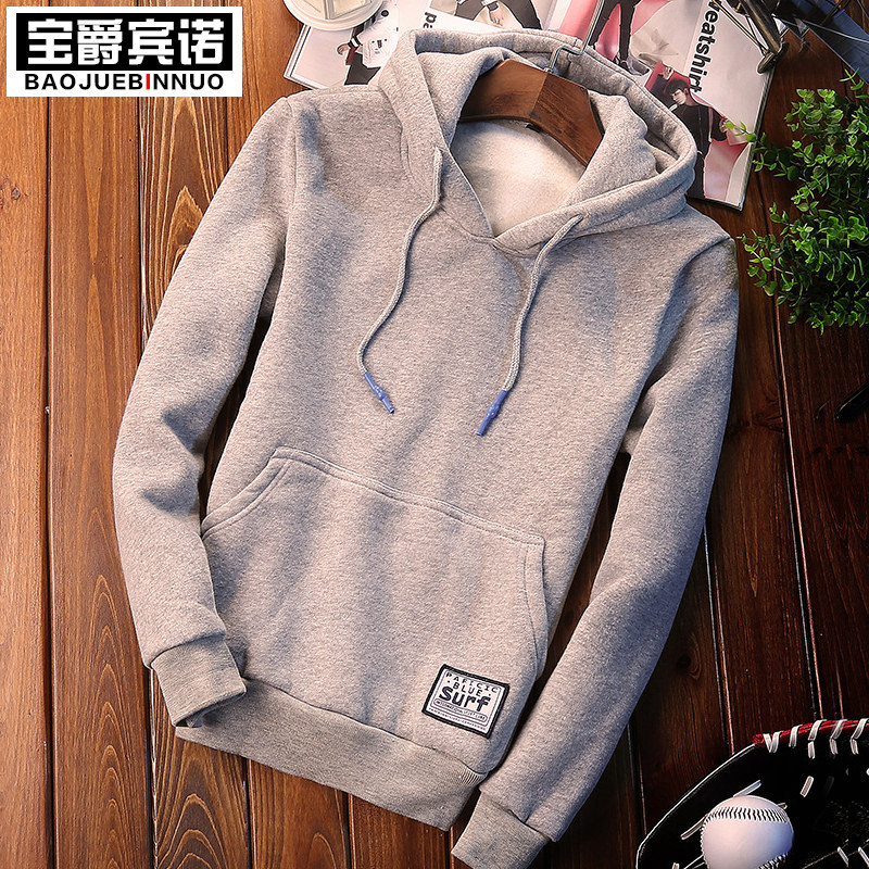 Hot Sell Mens Hoodies 2018 New Arrive Autumn Spring Cause Men Hooded Solid Colou Men Pullovers Male Cotton Hoodie Size M-3XL