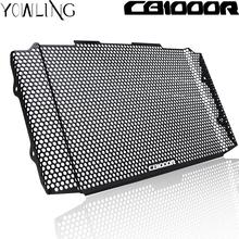Motorcycle Parts Aluminum Frames Radiator Guard Grill Grille Oil Cooler Cover Protector For Honda cb1000r cb 1000 r 2018 2019