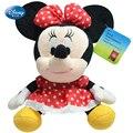 Genuine 100% Disney Winnie Pooh Short plush Mickey Mouse Minnie Doll pendant Baby Stuffed Toy Kids Preferred 17-20cm