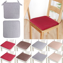Solid Color Square Seat Pad Chair Cushion Non-slip Sofa Home