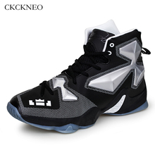 2018 Men Basketball Shoes High Quality Sneakers Black and White Sport Shoes Boots Indoor Trainers Shoes Outdoor Jordan Shoes