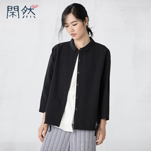 Xianran Women Coat Spring Vintage Slim Casual Plus Size Cotton Linen Outwear High Quality 2017 Fashion New Arrival