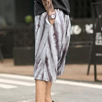 Old Grey Tie Dye Loose Shorts 1