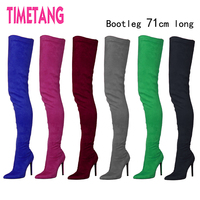 71cm Long Lady Boots Suede Elastic Boots High Heel Thigh High Boots Women S Pointed Toe