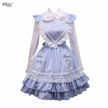 White Lolita Dress Blouse Winter Sweet Womens Summer/autumn And Ainclu Cotton for Middle-Long