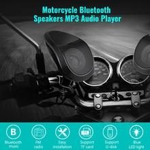 12 В 2 шт. MT493 мотоцикл аудио портативный стерео Bluetooth колонки Водонепроницаемый светодиодный светильник MP3 плеер FM радио тюнер