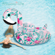 Creative Pink Pattern Flamingo Inflatable Floating Bed Water Inflatable Floating Row Swimming Ring For Summer intex pacific paradise lounge marine intex 58286 chaise lounge water floating row floating bed water