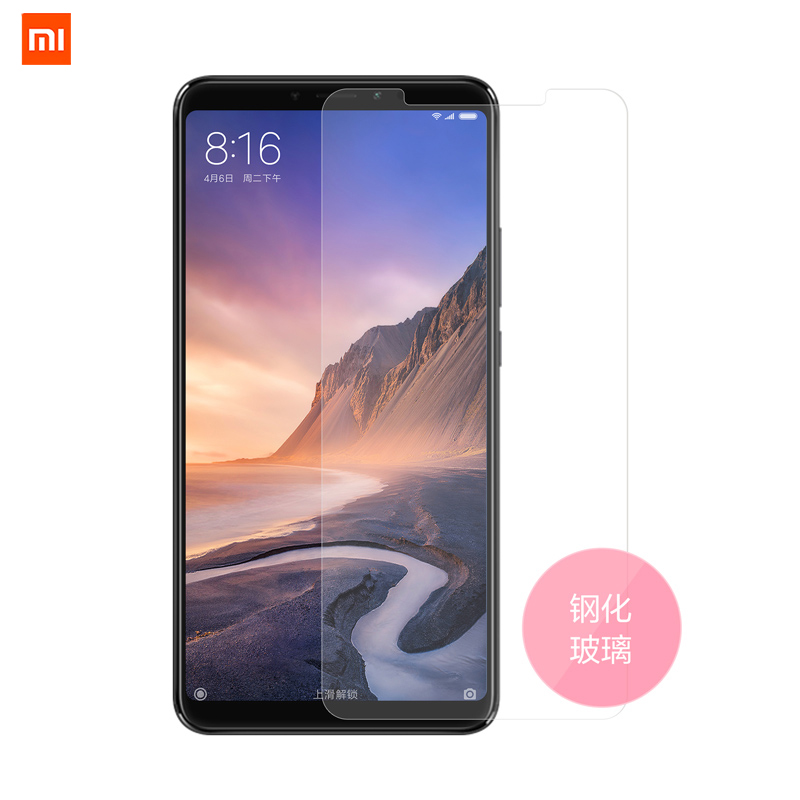 Tempered Glass Xiaomi MAX 3  Original Screen Protector All The Glass Full Glued Premium Tempered 8H Glass For Xiaomi Mi MAX 3-in Phone Screen Protectors from Cellphones & Telecommunications