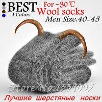 Super Thick Cashmere Men S Thick Winter Wool Socks Long Socks Heat Warm Men Woolen Socks