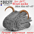2017 Súper gruesos calcetines de lana merino de alta calidad clásico hombre de la marca comercial calcetines calcetines ocasionales de los hombres de invierno de Gran tamaño 3 pares = 1 lote