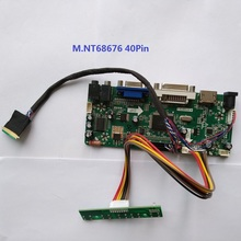 For HSD089IFW1-A01 VGA HDMI Driver board LCD LED Panel Screen 8.9″ Controller kit DVI LVDS 1024X600 monitor Card